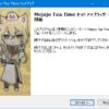 Mejojo Tea Time 1.04をリリースしました