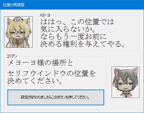 Mejojo Tea Time 1.12をリリースしました