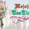 Mejojo Tea Time 2.0のbeta表記が取れました