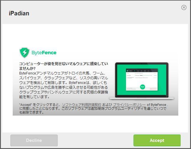 iPadianを使ってみた   ShrkSoft