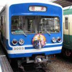 1/12に伊豆箱根鉄道と刀剣乱舞のコラボ電車展示会が行われました